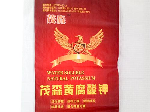 彩印編織袋13