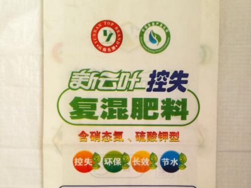 彩印編織袋10