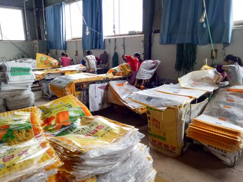 编织袋公司考虑的因素多元化在很多产品上都有着相当专业的说辞