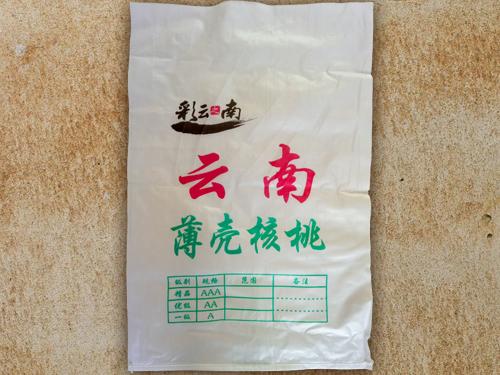 云南薄殼核桃塑料編織袋