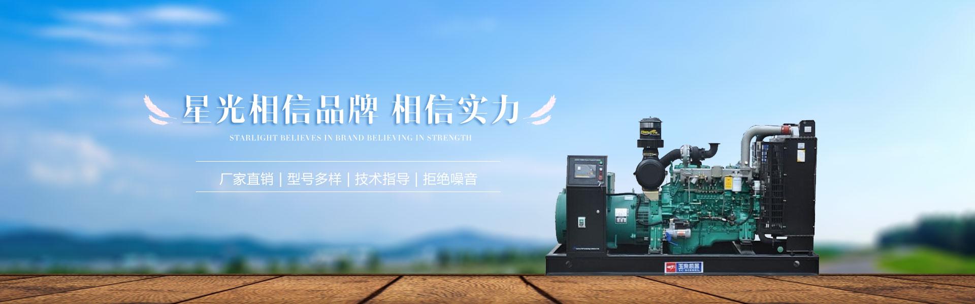 云南柴油发电机价格
