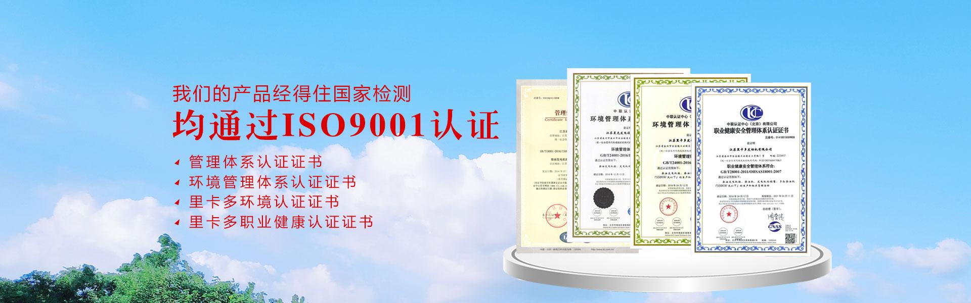 云南大型发电机厂家