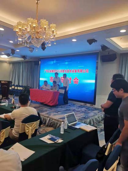 廣西玉柴集團與江蘇星光發電設備有限公司召開市場研討會