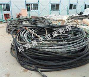 废旧旧电缆回收