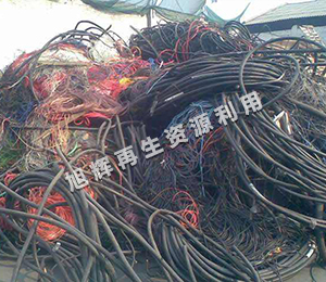 废旧电缆回收大法好,分类处理环境好