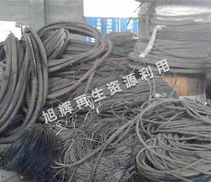 二手废旧电缆回收