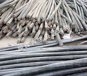 二手电缆电线回收