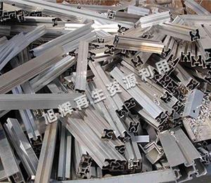 工地废旧不锈钢回收