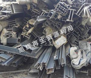 昆明五华区废铝回收报价
