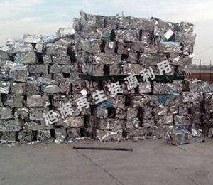 云南官渡区废铝回收