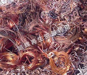 云南废铜批量回收价格