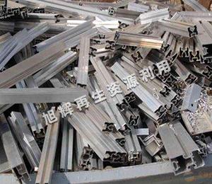 废铁回收后是怎样处理的?