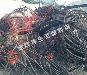 大理废旧电缆回收厂家