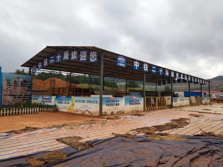 云南轻型钢结构厂房