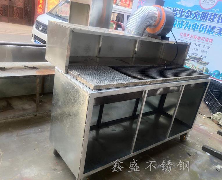 可移动不锈钢烧烤架