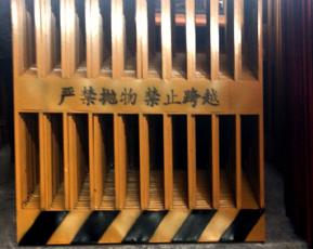 建筑工地防护栏