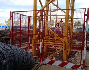 建筑塔吊护栏