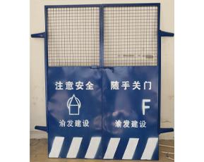 建筑电梯防护门