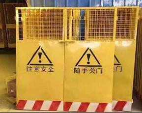 人货电梯防护门