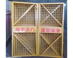 施工电梯安全防护门