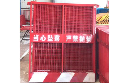 电梯井安全防护门