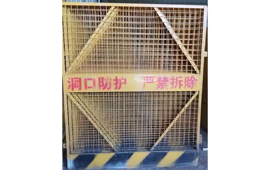 电梯井防护门