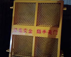 电梯安全门厂家