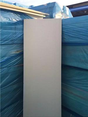 外墙专用挤塑板