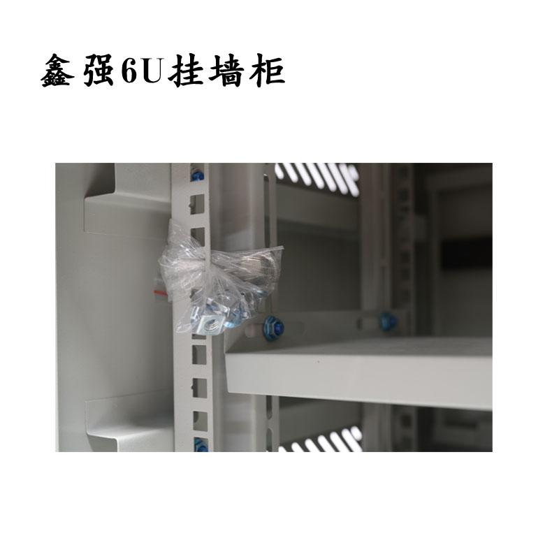 网络机柜挂墙柜内部结构