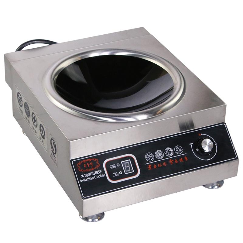 大功率电磁炉