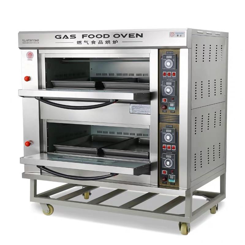 二层四盘烤箱