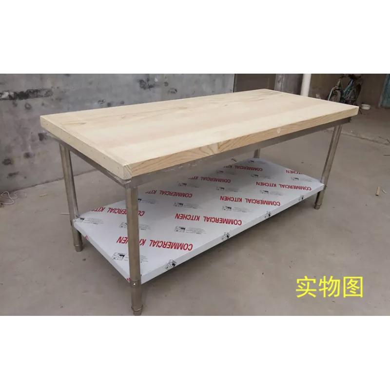 木案工作台