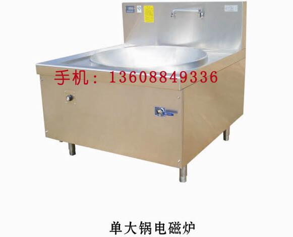 云南廚房設備