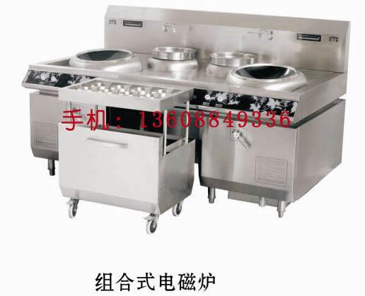 精品厨房设备的售卖价格是多少