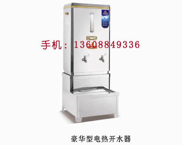 豪华型电热开水器