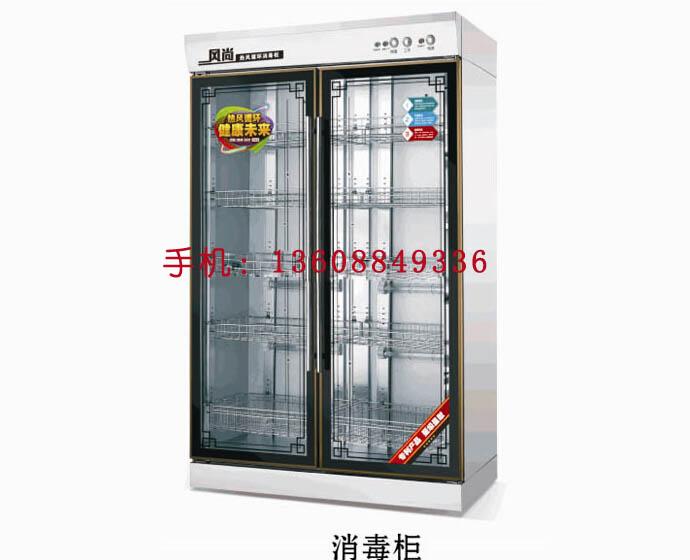 云南加热消毒设备厂家-消毒柜