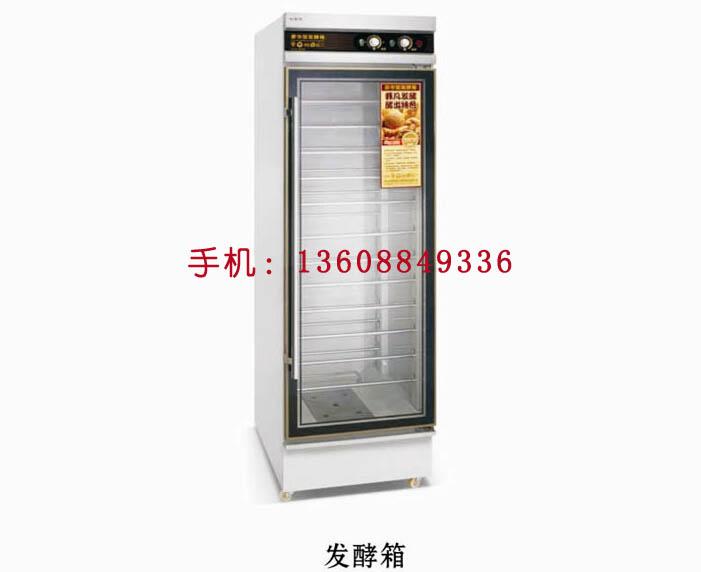 云南加热消毒设备销售发酵箱