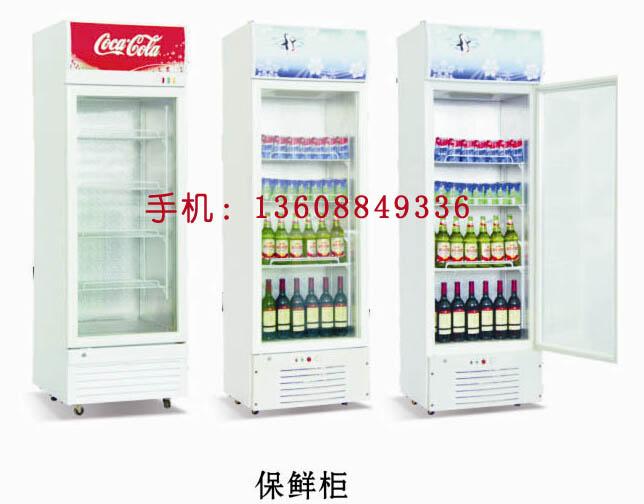 云南保鲜制冷设备保鲜柜销售