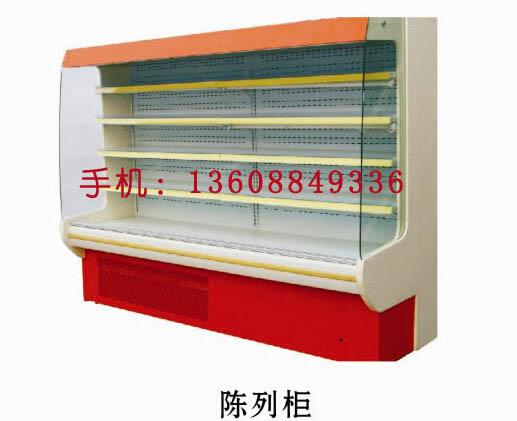 云南保鲜制冷设备销售陈列柜