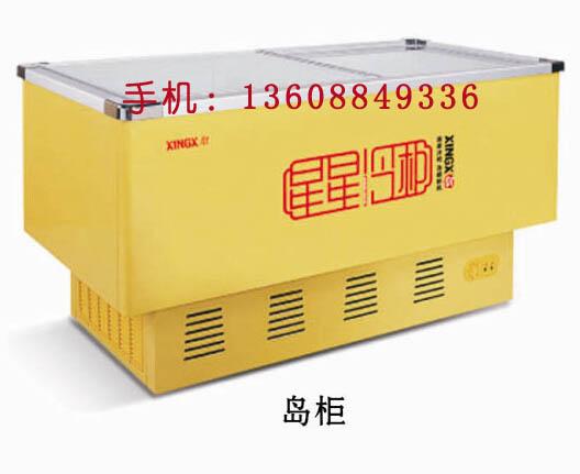 云南保鲜制冷设备销售和批发岛柜