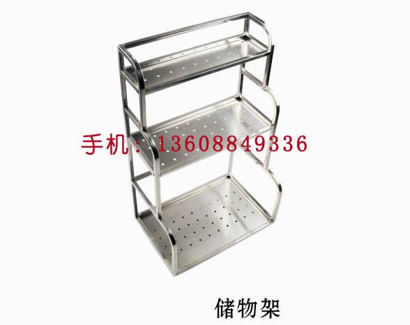 昆明不锈钢制品-储物架