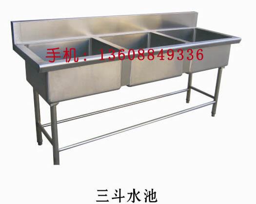 不锈钢制品批发-三斗水池