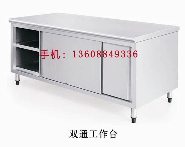 昆明不锈钢制品批发-双通工作台