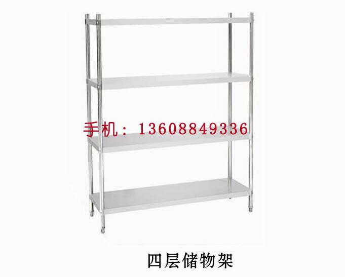 云南不锈钢制品-四层储物架