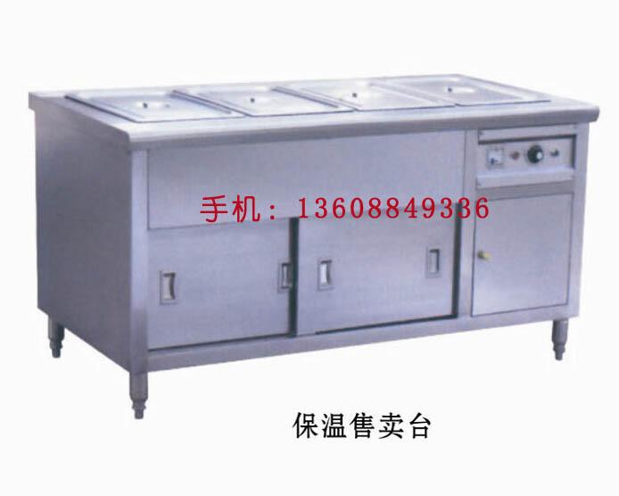 云南不锈钢制品-保温售卖台