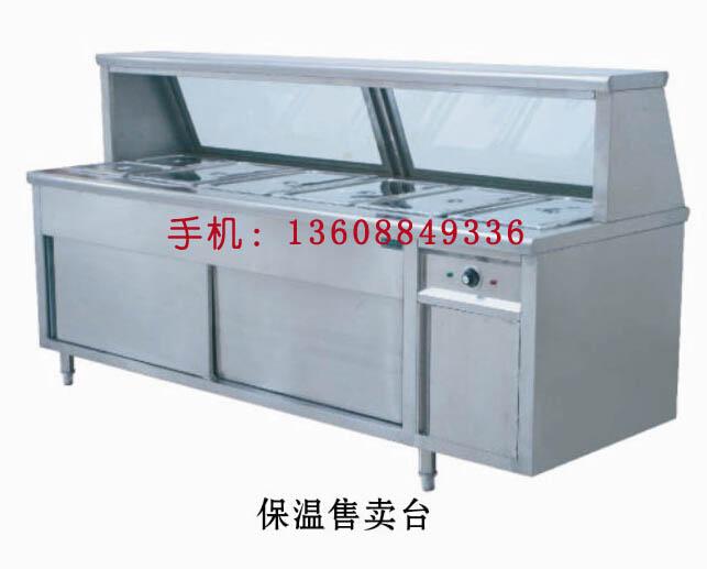 昆明不锈钢制品-保温售卖台