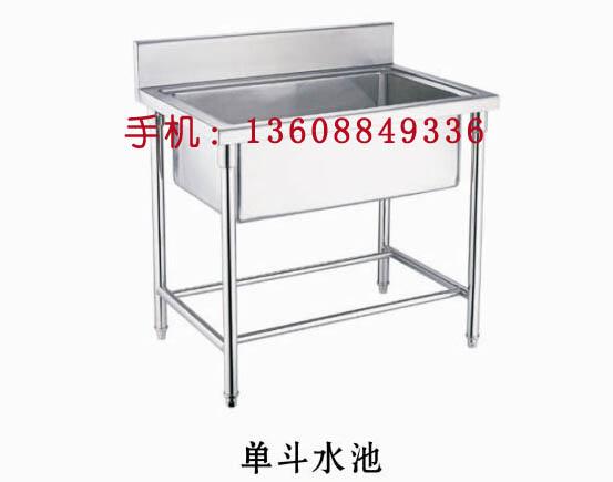 万博官方网站登录不锈钢制品-单斗水池