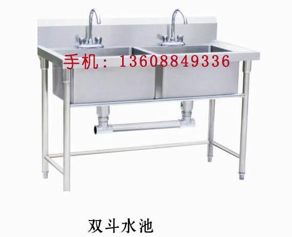 万博官方网站登录不锈钢制品-双斗水池