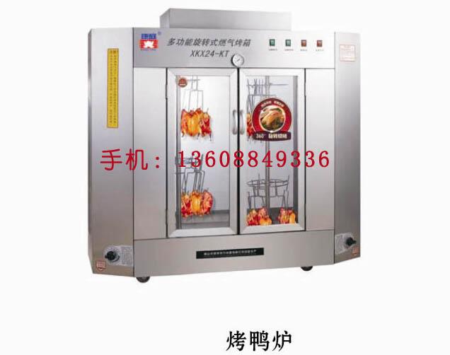 云南廚房設備-第三款烤鴨爐