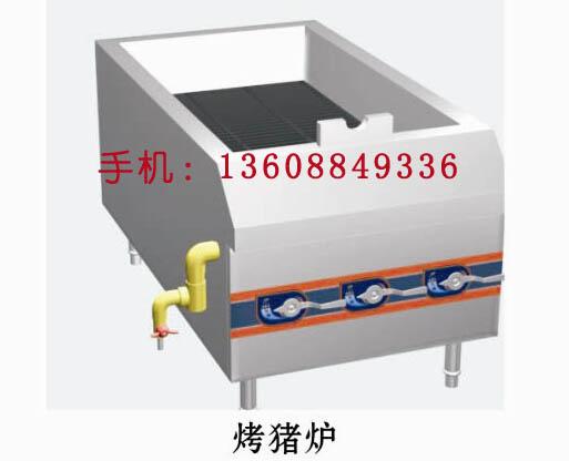 云南廚房設備-烤豬爐
